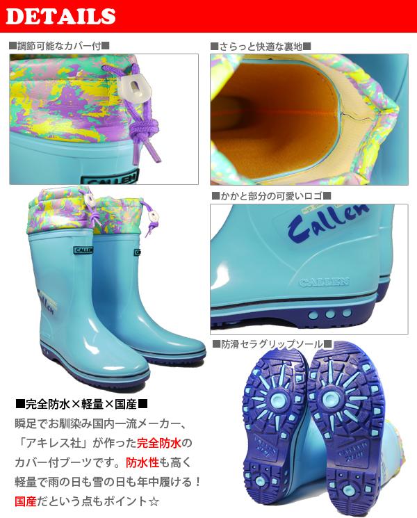 熟悉 nonslip 初级缰绳靴靴子男孩女孩轻量级国内抗滑盖 syunsoku 阿喀琉斯公司向导凯伦 □ wc39 □