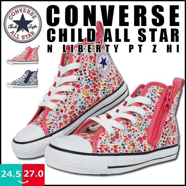 e55955193d32 ... new zealand cute converse converse child all ster n liberty pt z hi high  cut sneakers