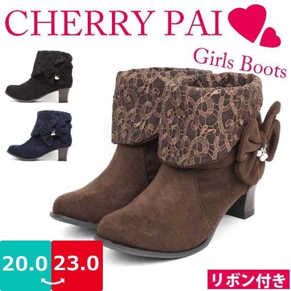 shoesBRIDGE | Rakuten Global Market: Junior girls short boots ...