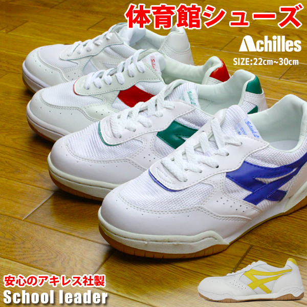 Anti Slip Shoes Buy Nanaimo