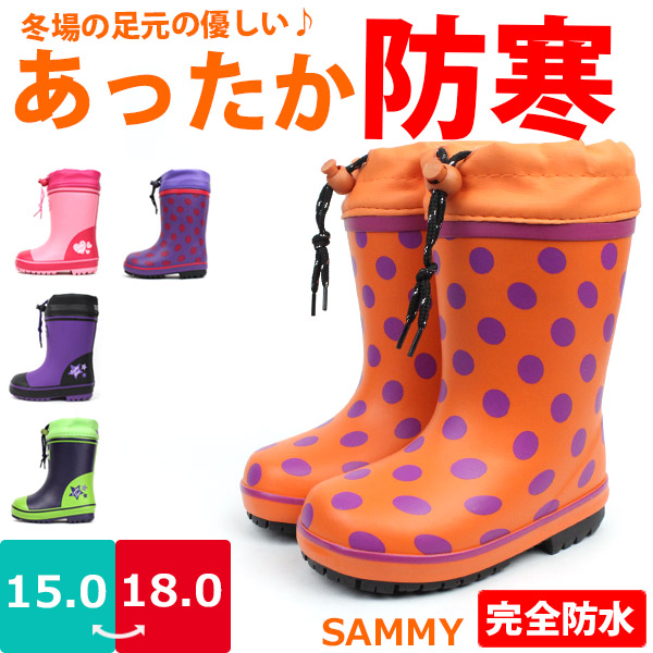 ShoesBRIDGE Child Rain Boots Boots Sammy SAMMY Koshin Gomu Unique Patterned Rain Boots