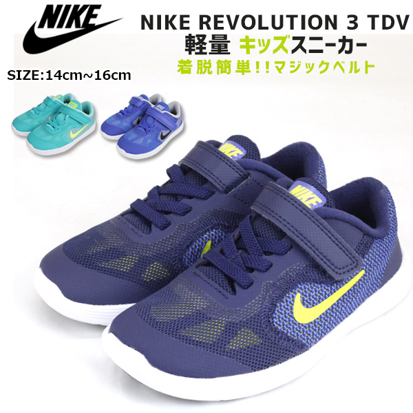 a3359490e8 Regular article Nike NIKE REVOLUTION3 TDV baby kids child child light child  shoes child shoes attending ...