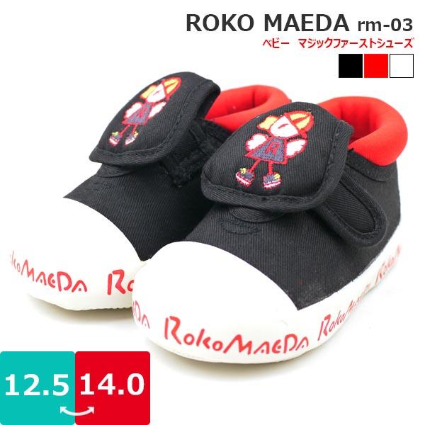 婴儿维可牢尼龙搭扣首先状告 ROKO MAEDA 洛科以前厚垫橡胶脚一只脚多磨损嘴里保护 ☆ □ rm03 □