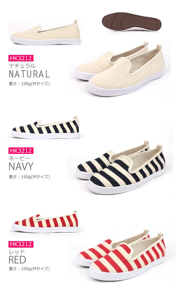 婦女的滑運動鞋鞋鞋 aprizm 棱鏡沙啞 HK3211 HK3212 HK3218 HK3221 HK3224 HK3246 柔軟的靠墊坐墊橡膠輕巧防滑 □ 港元-低-slipon-l □