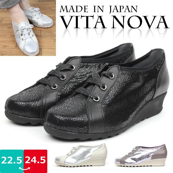 女鞋子鞋女 VIATA 新星 Vita 新星川在日本取得在日本大型 3E 皮条进行了拉伸弯曲软垫软防滑 □ vi8553 □
