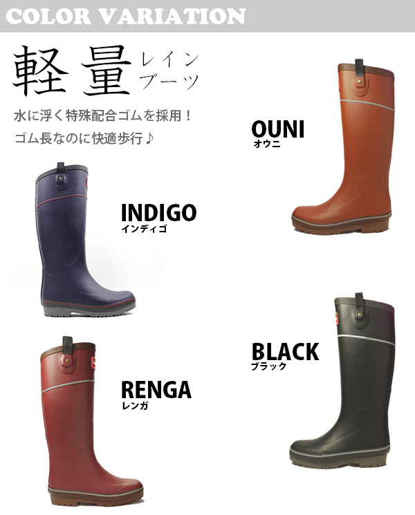Hammer women's rain boots rubber boots long shoes water to float on light-weight boots □ h2-11 □