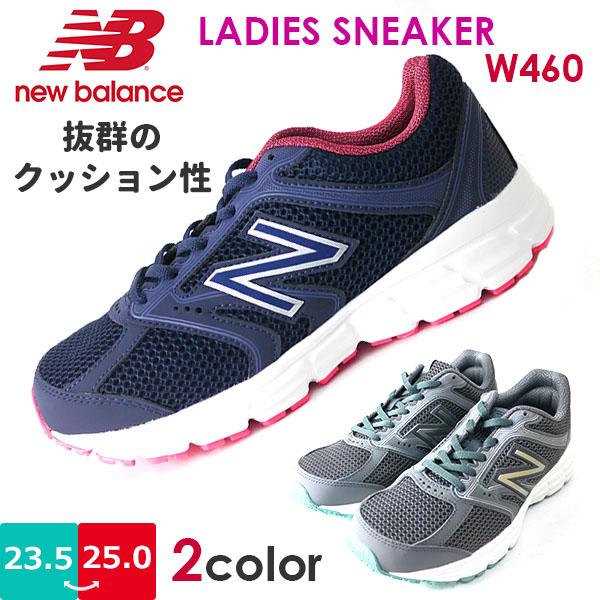 new balance joggers ladies