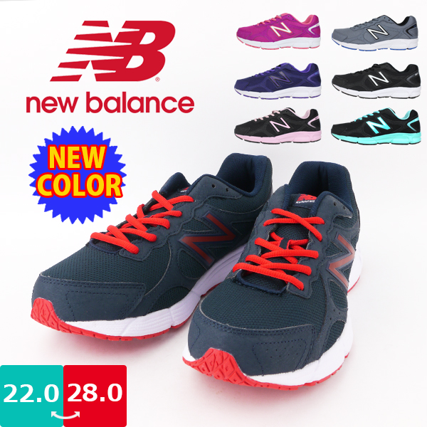 Regular article new balance New Balance MR360 WR360 men gap Dis sneakers low frequency cut cushion characteristics cup in sole anti slip flexible