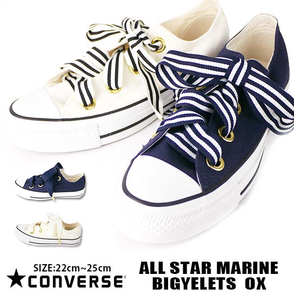 converse marine