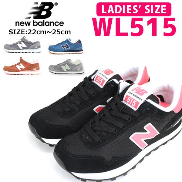 wl515 new balance