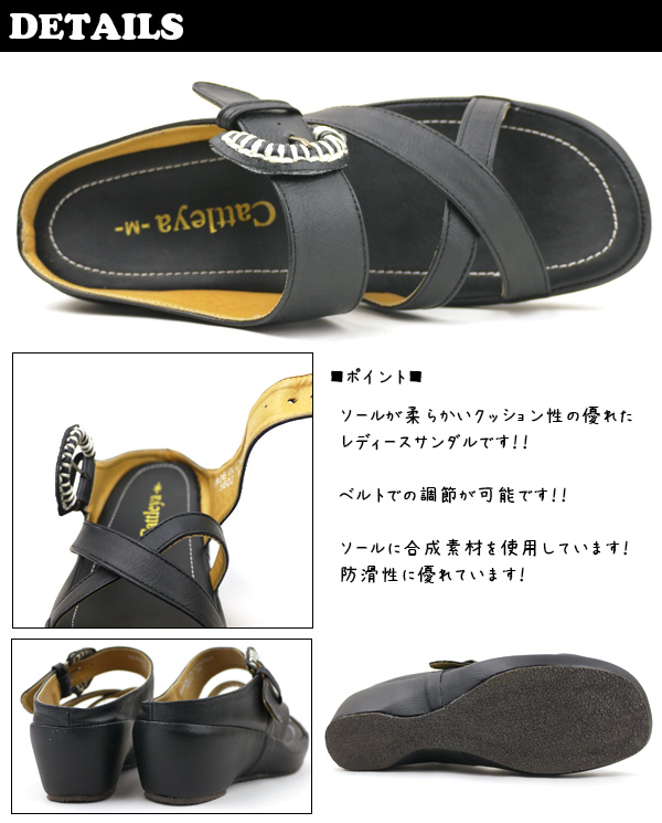 卡特兰松南唯一可调女士凉鞋带以垫高转差率电阻优秀合成鞋底 □ sn5602 □