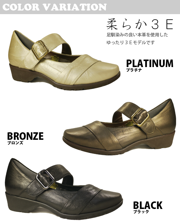VITA NOVA ビタノバ Womens comfort shoes leather lightweight □ vi8370 □