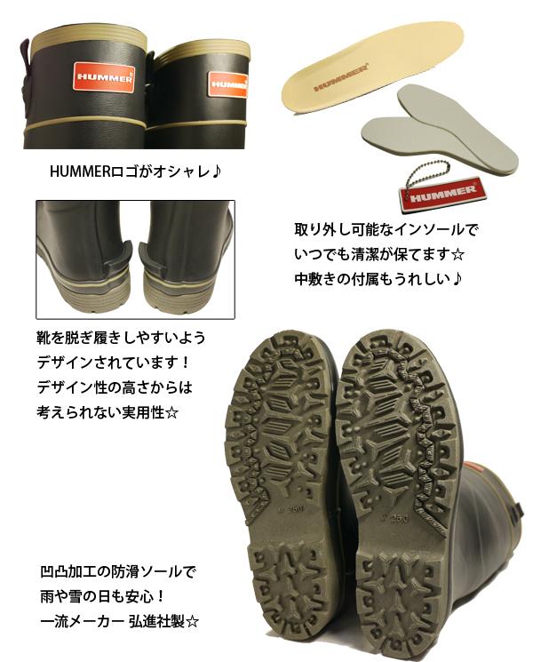 羽量級的靴子完全防水浮錘男士雨鞋橡膠靴長鞋水 □ h2-01 □