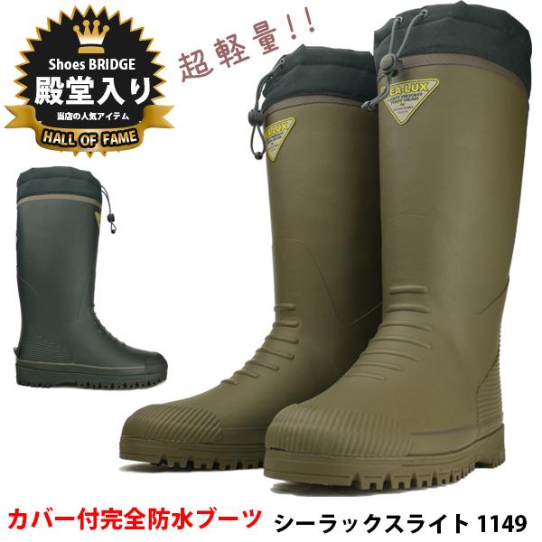 breathable ladies softshell warehouse shoes hiking light retrieve mountain waterproof boots womens dp walking