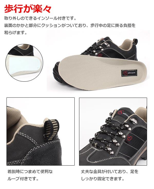 Men's trekking shoes OUTDOOR outdoors □ ot5290m □