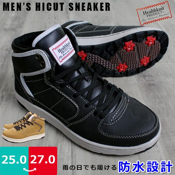 Men's high cut Sneakers Shoes shoes men's Healthknit PRODUCT faith stone 4 cm water resistant soft mesh anti-slip spikes □ hkm740 □