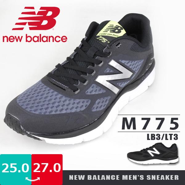 new balance training shoes thailand