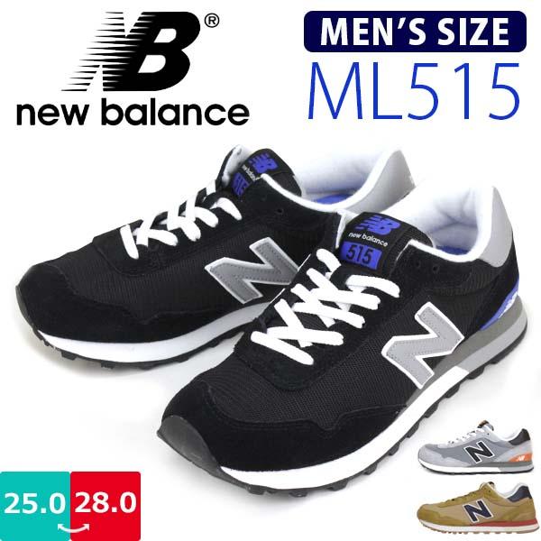 New Balance 515 low
