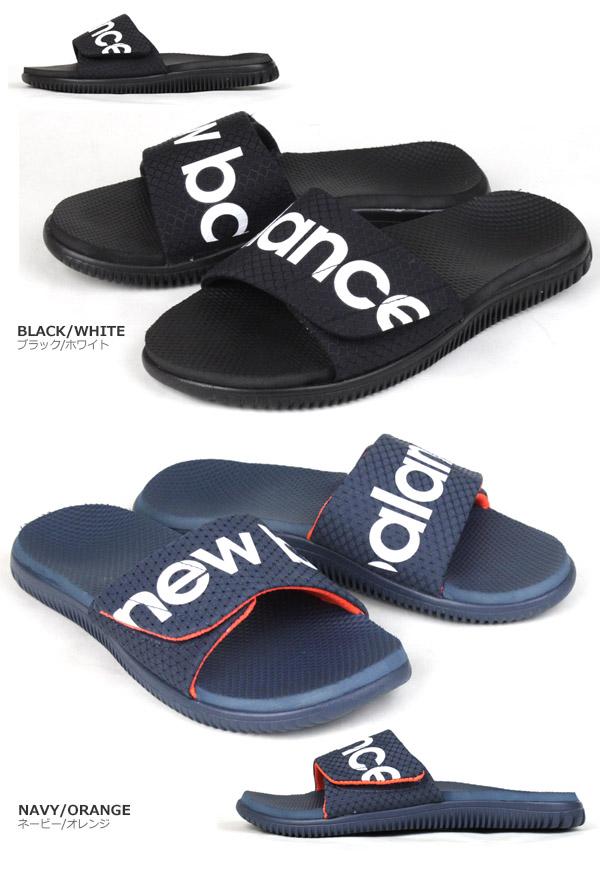 new balance sandals men