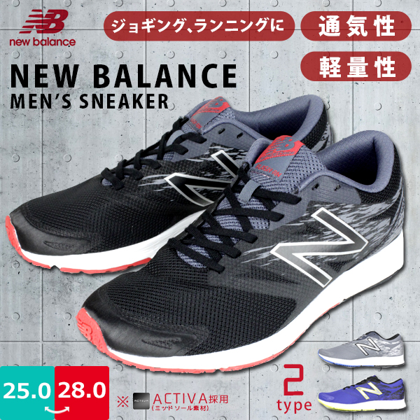 new balance nb flash