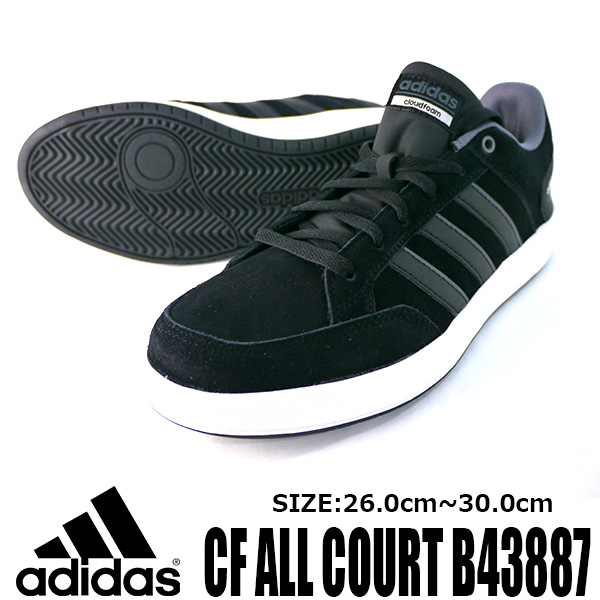6568d681daf5 shoesBRIDGE   lt there is an animation gt  regular article Adidas ...