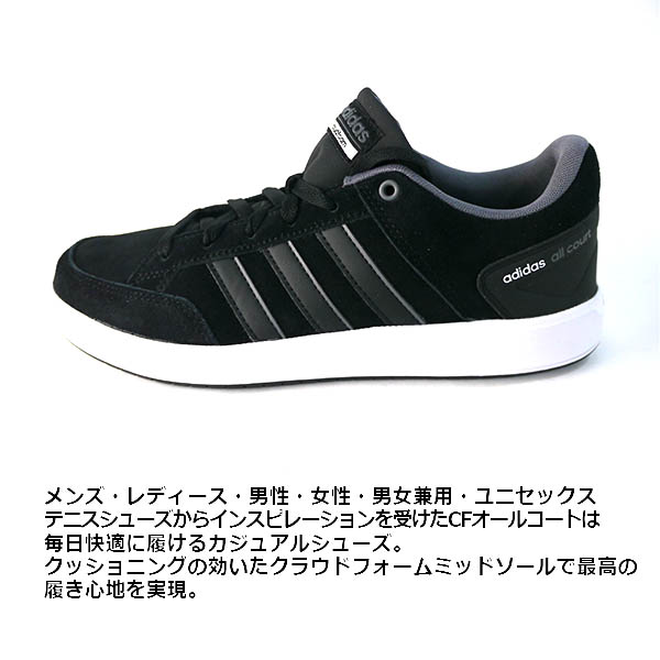 8880a876 Regular article Adidas adidas CF ALL COURT メンズカジュアルシューズコートシューズクッショニングスエード  material flexible □ b43887□