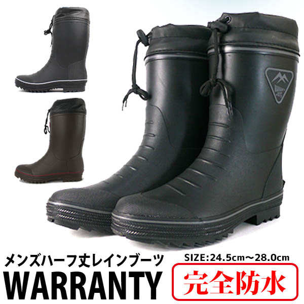 4c36d037b94 Men's rain boots pullover boots half long Japanese paper shoes rubber  gentleman WARRANTY warranty Sanyo WR62001W perfection waterproofing cover  cold ...