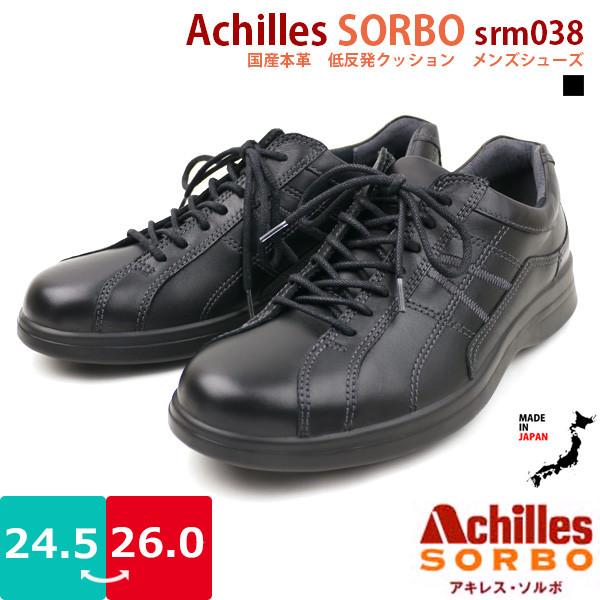 ecco shoes cyprus