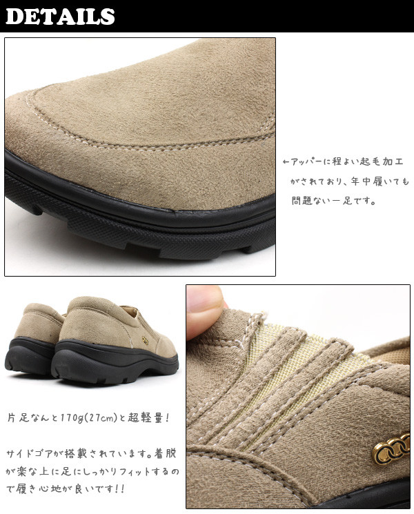 Men's casual shoes PB BRIDGE ultra lightweight comfortable nonslip 3E wide side Gore Cap insert slip □ sum033b_wake □