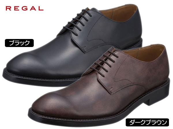 REGAL リーガル 04RR BG ブラック ダークブラウン プレーントゥ