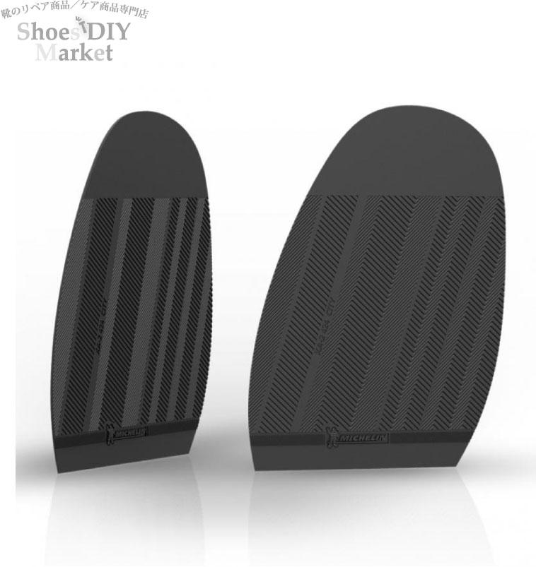 送料無料 MICHELIN 特価キャンペーン ミシュラン シティソール クラシック 3.0mm 修理 靴底 ハーフソール DIY 靴 引出物 クロ