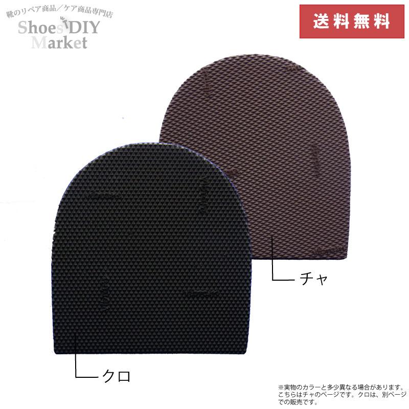 送料無料 VIBRAM 8966 スポンジヒール チャ 15mm ソール トップリフト オンラインショップ ヴィブラム 靴 DIY 修理 期間限定お試し価格 靴底 カカト ビブラム