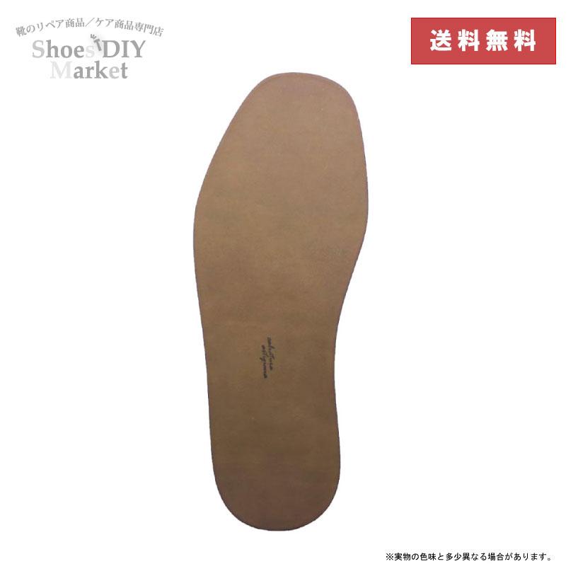 LA QUERCE イタリア レザーソール オークバーク ダークダニ 5-5.5mm 修理 靴 返品送料無料 贈与 ロゴあり オールソール 靴底 DIY