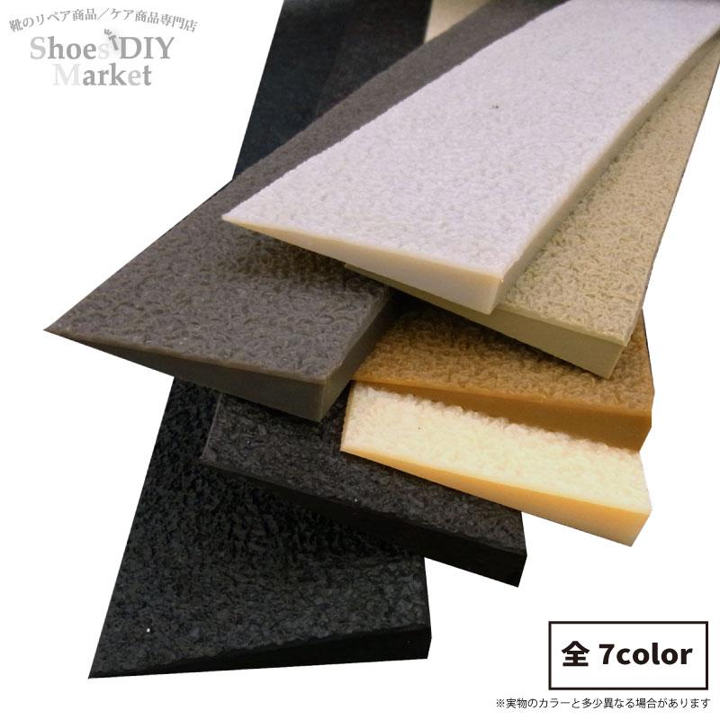 TOPY ゴム 傾斜板 幅広タイプ 開店祝い 48×8cm 10mm 新作多数 ウェッジ カカト かかとゴム 学術傾斜板 TOPY シロ