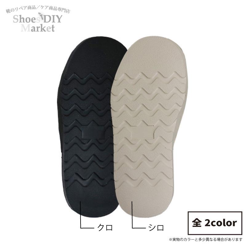 国産 ボブソール ヒール高21mm スポンジ 靴修理 DIY 年末年始大決算 シロ 激安通販 オールソール