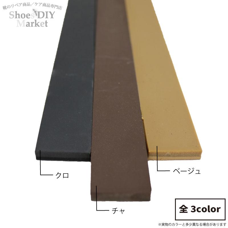 CSL ドッピオシート タンザク サーモポリウレタン シート 2層 6mm 大幅値下げランキング 1本単位 傾斜 ゴム板 クロ 靴修理 DIY 1年保証 修理