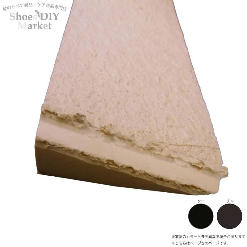 EVA 極太 毎日激安特売で 営業中です 傾斜板 20mm アイボリー 靴底修理 靴修理 DIY スポンジ 正規店