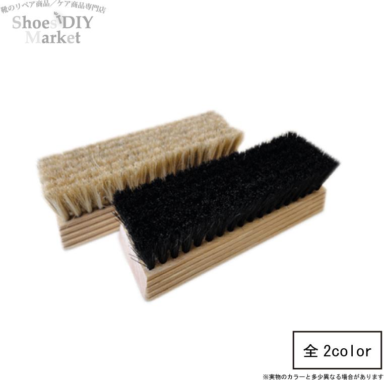 豚毛ブリストルブラシ レザー 皮革 卸直営 靴磨き お手入れ クリーニング LB 靴用 豚毛 ブラシ 通常便なら送料無料 ブリストル ルボウ 汚れ落とし