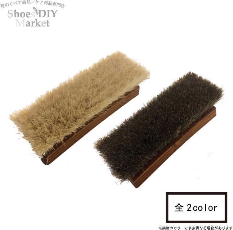 LeBeau 出群 ルボウ 1年保証 ホースヘアブラシ 馬毛 お手入れ 靴磨き ブラシ クリーニング