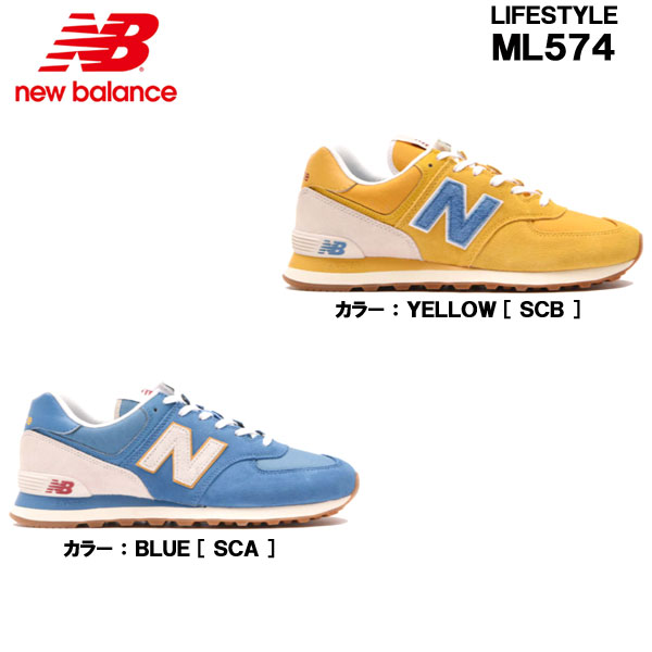 new balance 25.5