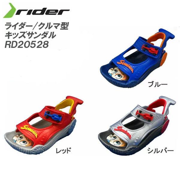 ライダーサンダル キッズ ジュニアセニーニャサンダル rider キッズサンダル ショッピング 公式 RD20528 ライダー子供サンダル スポーツサンダル 10P03Dec16 14cm~16cm