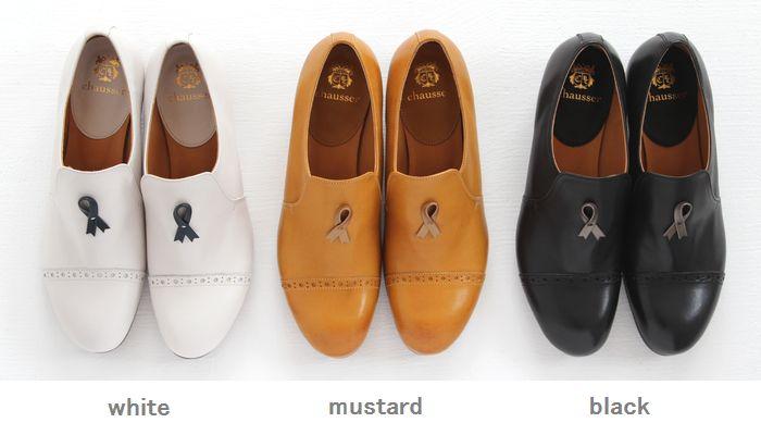 chausser (ショセ) cap toe slip-on shoes C-2174