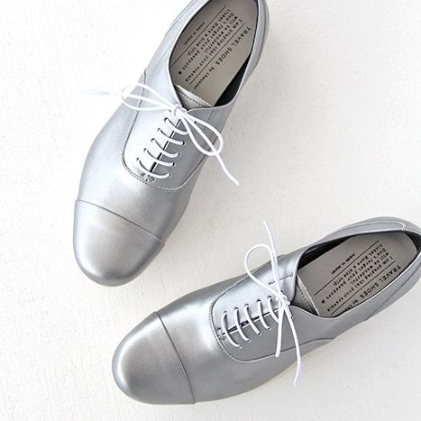 【10%OFFクーポン配布中】TRAVEL SHOES by chausser トラベルシューズバイショセ ストレートチップレースアップシューズ TR-001 シルバー/ホワイト レディース 靴