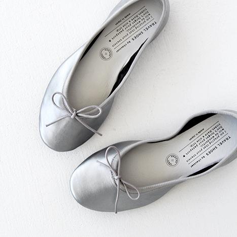 TRAVEL SHOES by chausser トラベルシューズバイショセ フラットパンプス/バレエシューズ TR-009 シルバー レディース 靴