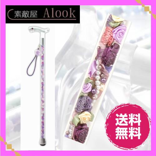 【代引不可】 【送料無料】素敵屋 オーダーステッキ Glass Rose(グラスローズ)フリルリボンパステルパープル