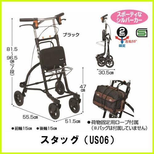【送料無料】幸和製作所 スタッグ(US06)