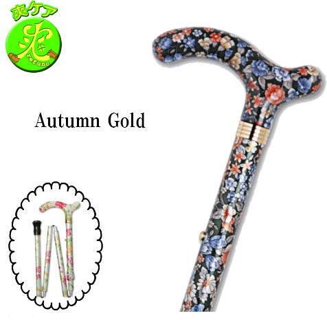 【輸入杖】クラッシクケイン社 Folding Stick 折りたたみ Autumn Gold