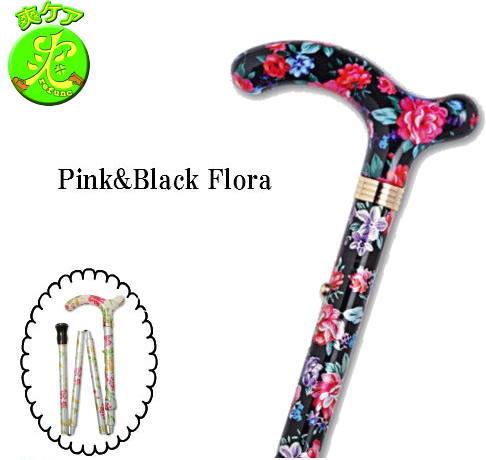 【輸入杖】クラッシクケイン社 Folding Stick 折りたたみ Pink&Black Flora 【介護用品】杖/ステッキ/おしゃれな柄もの/折りたたみ/【通販】