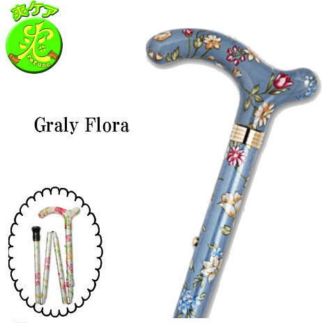 【輸入杖】クラッシクケイン社 Folding Stick 折りたたみ Graly Flora