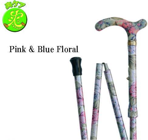 【輸入杖】クラッシクケイン社 Folding Stick 折りたたみPink & Blue Floral 【介護用品】杖/ステッキ/おしゃれな柄もの/折りたたみ/【通販】